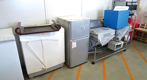 生活用品リサイクルバンク事業